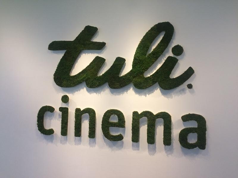 Logo tuli cinema z machu